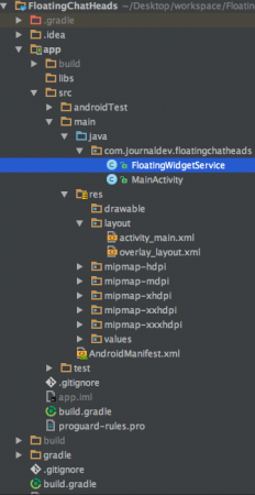 android floating widget example project structure