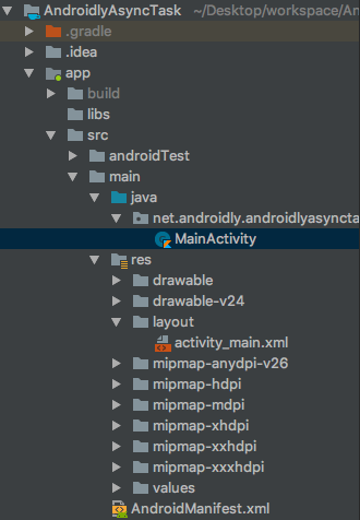 android-asynctask-kotlin-project-structure