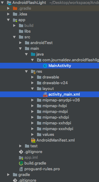 android flashlight project structure