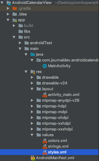 android calendar view project structure