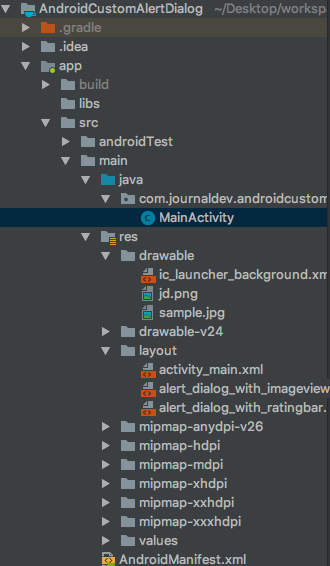 android custom alert dialog project structure