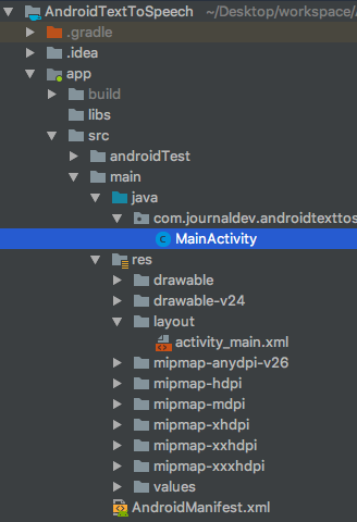 Android Text To Speech (TTS) - JournalDev